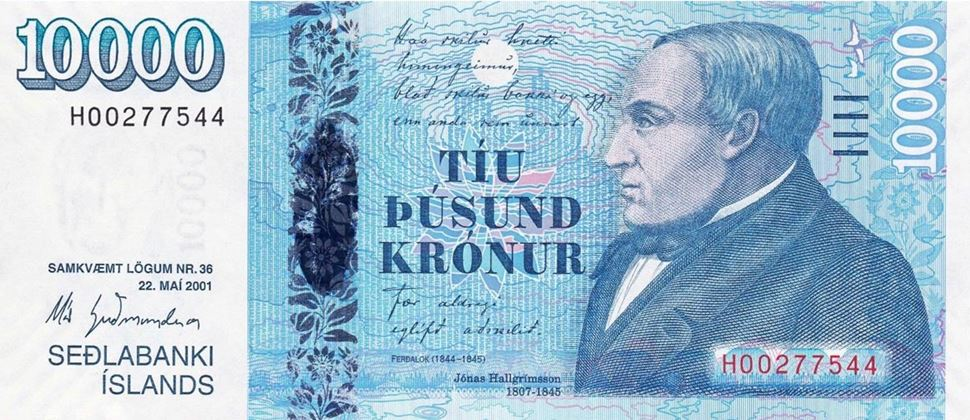 Icelandic Currency A Converter